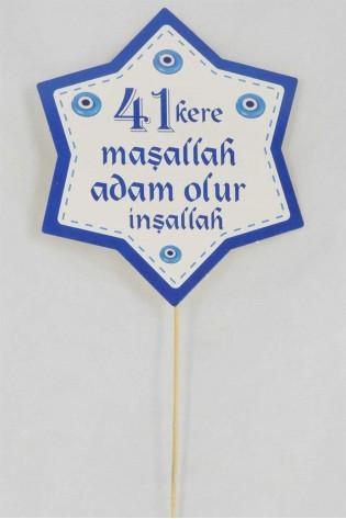 41 Kere Maşallah Adam Olur İnşallah Yazılı Sünnet Konuşma Balonu